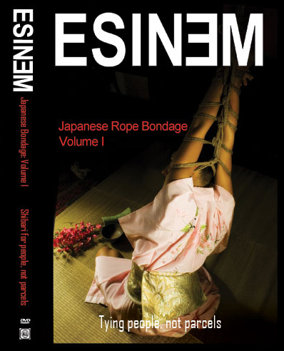 ESINEM's Japanese rope bondage shop