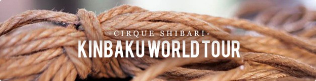 Meet the Cirque Shibari cast