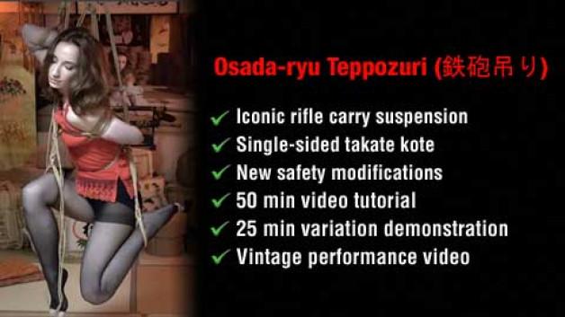 Teppozuri (鉄砲吊り) aka Osada-ryu rifle carrier suspension